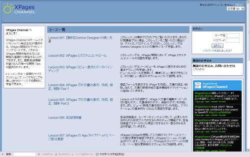 LK_201s.jpg