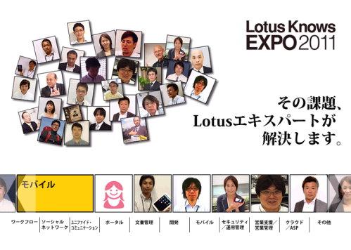 LKE_132.jpg