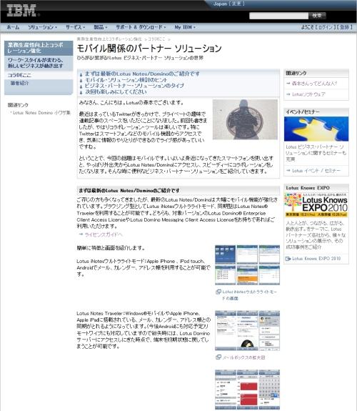 LK_001s.jpg