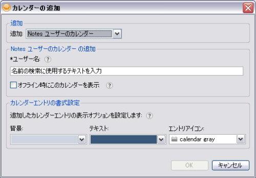 ical - 3.jpg
