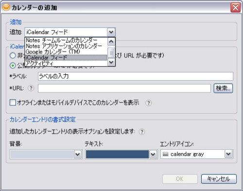 ical - 4.jpg